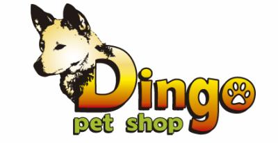 DINGO PET SHOP ADEJE TENERIFE